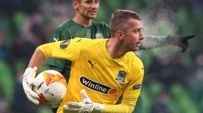 Загребский синдром: «Краснодар» стартовал с поражения в плей-офф Лиги Европы из-за трёх ошибок вратаря