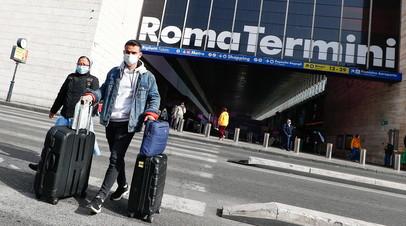 В Италии за сутки выявили более 13 тысяч случаев коронавируса