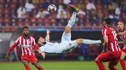 Жиру стал самым возрастным футболистом английского клуба за 10 лет, забившим в ЛЧ