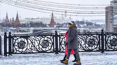 В Москве 24 февраля ожидается до -11 °C