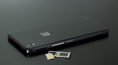 Эксперт дал рекомендации по покупке карты памяти для гаджетов