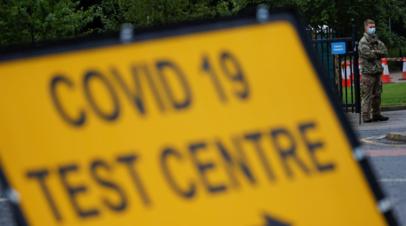 В Британии за сутки выявили около 10 тысяч новых заболевших COVID-19
