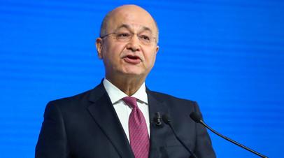 Президент Ирака заявил о возобновлении активности ИГ в стране