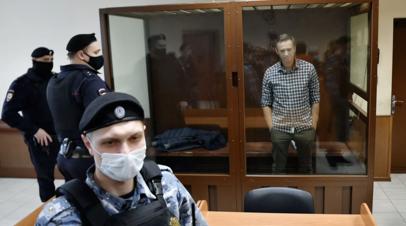 Суд назначил Навальному штраф по делу о клевете на ветерана
