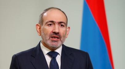 Оппозиция Армении заявила о намерении протестовать до отставки Пашиняна