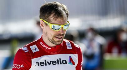 Устюгов завершил выступление на ЧМ по лыжным видам спорта
