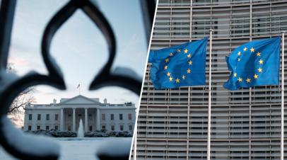 Против должностных лиц и 14 организаций: США и Евросоюз расширили антироссийские санкции