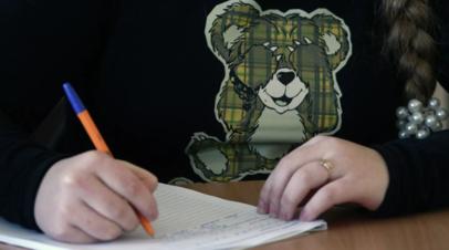 В Госдуме предложили отменить Всероссийские проверочные работы для школьников