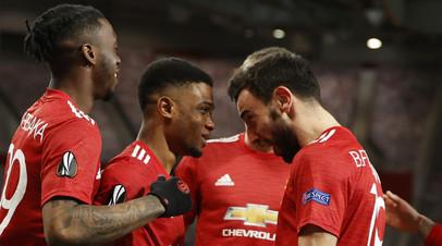 «Милан» и МЮ сыграли вничью в матче 1/8 финала Лиги Европы