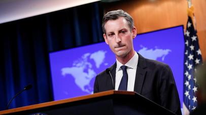 США не готовы подтвердить участие во встрече по Афганистану в Москве