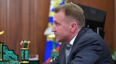 Шувалов рассказал о роли институтов развития в запуске нового инвестиционного цикла