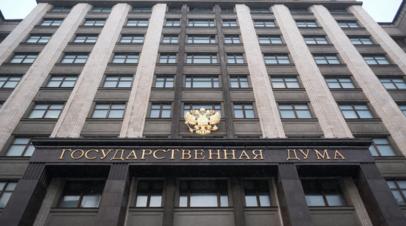 В Госдуме оценили призыв Кулебы «предоставить полный доступ в Крым»