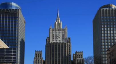 МИД России осудил атаку йеменских хуситов на завод возле Эр-Рияда