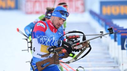 Экс-тренер сборной России по биатлону высказался о самоподготовке Логинова