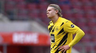 Дубль Холанда помог «Боруссии» сыграть вничью с «Кёльном» в Бундеслиге