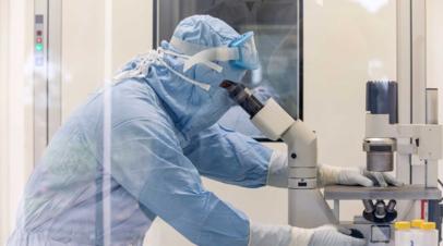 Российские учёные развенчали миф о влиянии вакцины на ДНК