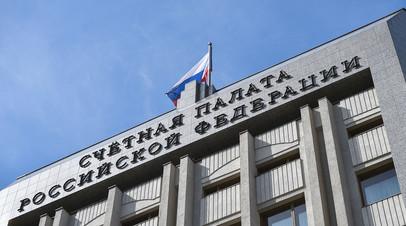 Счётная палата за год нашла в «Роскосмосе» нарушения на 30 млрд рублей