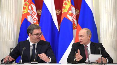 Президент Сербии назвал хорошими отношения с Путиным