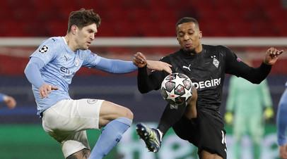 «Манчестер Сити» вошёл в историю ЛЧ по длительности серии матчей без пропущенных мячей