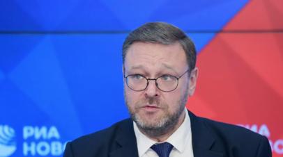 Косачёв назвал неприемлемыми заявления Байдена о Путине