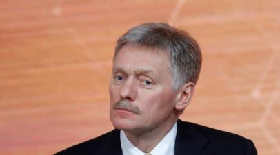 В Кремле назвали плохими высказывания Байдена о Путине
