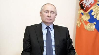 Путин поручил создать до 2030 года сеть современных кампусов вузов