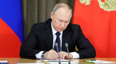 «В связи с утратой доверия»: Путин отправил в отставку арестованного губернатора Пензенской области Белозерцева