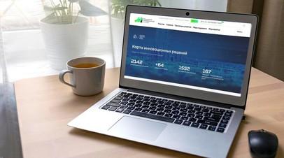 На портале i.moscow запустили раздел «Карта инновационных решений»