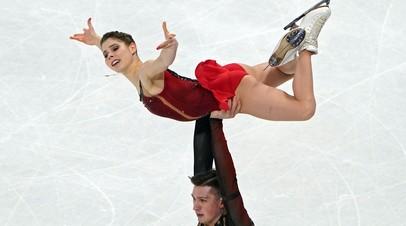Феноменальный дебют: Мишина и Галлямов стали чемпионами мира среди спортивных пар, Бойкова и Козловский — лишь третьи