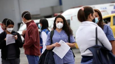 Общее число случаев коронавируса в Колумбии достигло 2 359 942