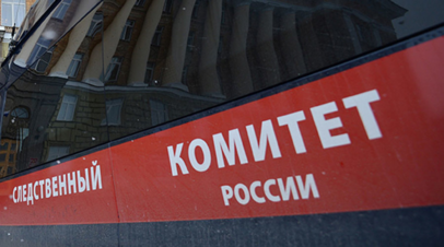 В СК назвали возможные причины крушения вертолёта под Калининградом