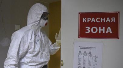 Врач прокомментировал ситуацию с пандемией