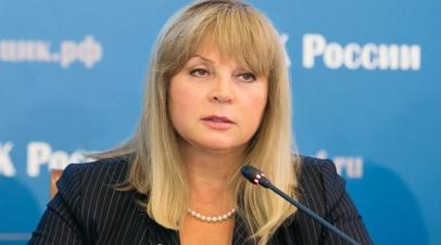 В ЦИК предупредили о возможных попытках вмешательства в выборы в России