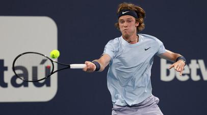 Рублёв вышел в четвёртый круг теннисного турнира «Мастерс» в Майами
