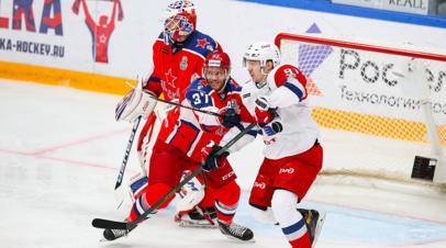 ЦСКА обыграл «Локомотив» и вышел в финал Западной конференции КХЛ