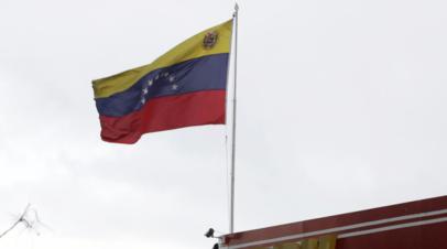 Россия и Венесуэла подписали соглашение о сотрудничестве в космосе