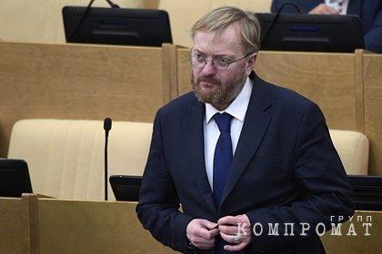 Милонов предложил приравнять «веселящий газ» к наркотикам
