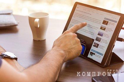 Минцифры поддержало идею регулирования размещения соцрекламы в интернете