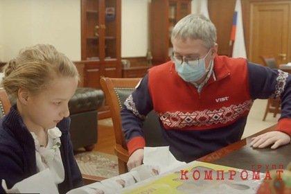 Губернатор Камчатки принял участие в акции «Елка желаний»