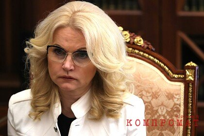 Голикова раскрыла различия российских вакцин от коронавируса