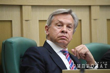 Пушков удивился протесту Киева против расширения Россией антиукраинских санкций