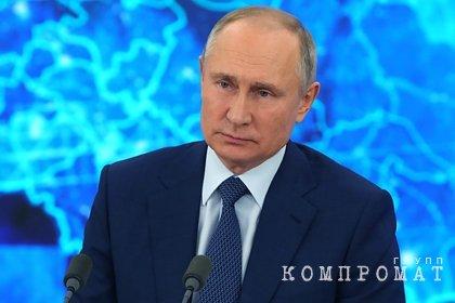 Путин исключил ввод локдауна в России