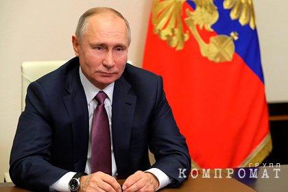 Путин предложил объявить 2021 год в России Годом науки и технологий
