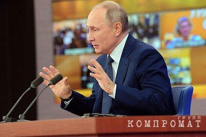 Путин заявил об угрозе обнуления ядерного потенциала России