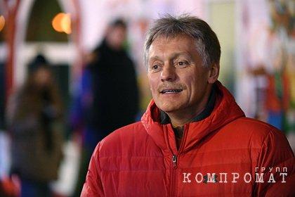 Песков отменил общение с журналистами из-за пресс-конференции Путина