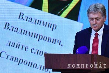 Песков высказался о самом сложном дне Путина