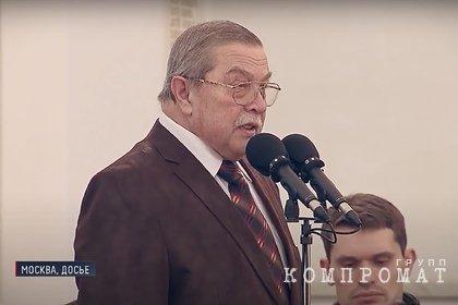 Раскрыта причина смерти «голоса Кремля» Евгения Хорошевцева