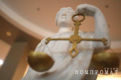 Россиянин пошел под суд из-за кепки с коноплей