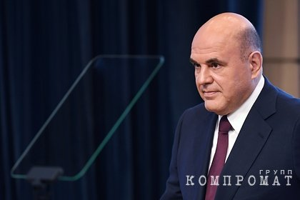 Россия расширила санкции против Украины