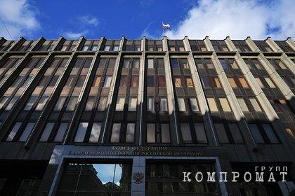 Совфед одобрил закон о лишении свободы за клевету